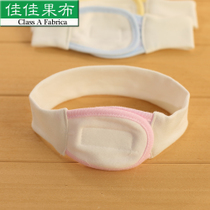 Elastic spandex cotton diapers and diapers tied with elastic supporting natural waist