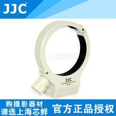 Кольцо для макросъёмки JJC TR-1II 70-200mm