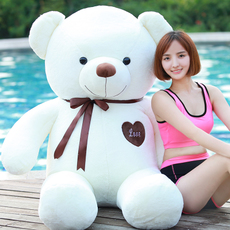 Soft toy Hongtaizi Port/au/Prince/love bear