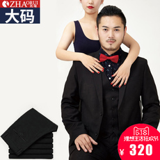 Business suit Zhaorui xf603