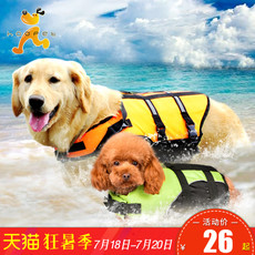 Одежда для животных Hoopet 12y0046gc