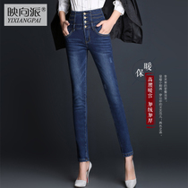High waist with velvet padded skinny slim stretch skinny jeans
