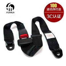 Ремни безопасности, Регуляторы Fu hui FuHui