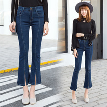 Spread out the fork under the spring high waist slim Bell