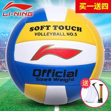 мяч для волейбола Lining lvqk001