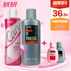 JOLLy 220ml 35ml