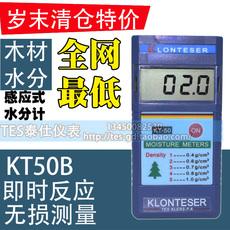Гигрометр kt50 )KT-50B KT50B