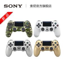 Джойстик для PS2, PS3 Sony/PlayStation4 PS4