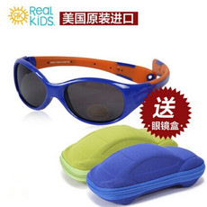 Sunglasses Real kids shades Explorers Real