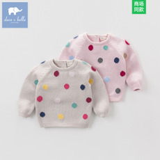 Children's sweater Dave & bella db4218