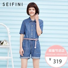 Jeans for women 'Seifini 7170436158561 2017