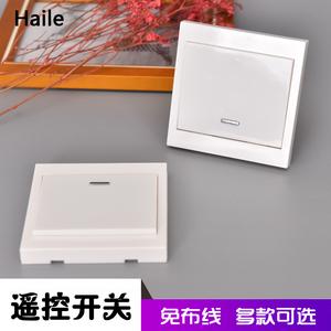 海乐智能遥控开关灯具220v 单路无线遥控插座86型墙壁面板 可穿墙开关面板wifi