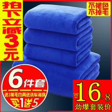 Cleaning wipes Cleaning towel 60 160