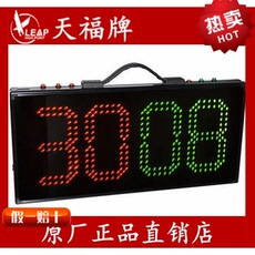 Tin Fook brand TF/fb5203 TF-FB5203 LED