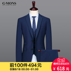 Business suit G. Mons gxf0072