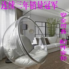Стул Designworld Bubble Chair