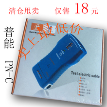 Universal pn-c intelligent network tester voice call wire tester special promotion