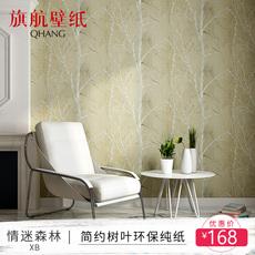 Экологичные бумажные обои Qhang