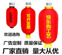 Red gourd Lantern dance props new year Japanese and Korean style long tea wine wedding decoration ad string lanterns