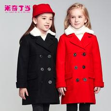 Пальто детское MIQIDIDA 116401005 2016
