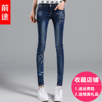 Korean self slim stretch Joker spring embroidery foot pants