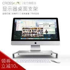 Подставка для ноутбука Cross line X1