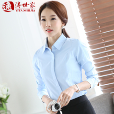 Ladies shirt Yitaoaristocraticfamily yt516