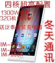 �n��̩VEGA N6 SKY A860L/A860S/A860K5.9Ӣ������A850K A840K
