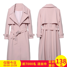 Women's raincoat OTHER f001 2017