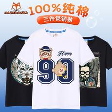Children's t-shirt Maimimaika mtd2014630958