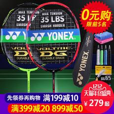 ракетка для бадминтона Yonex NS1000 Yy