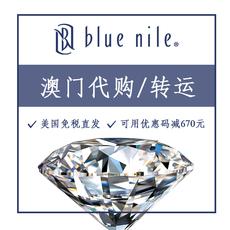 Браслет Blue nile Bluenile