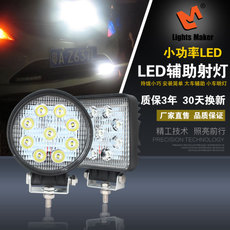 лампа Lights maker Led 12V24V