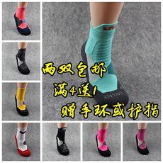 Спортивные носки LBJ