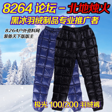 Утепленные штаны Black Ice btjg200n 100/200