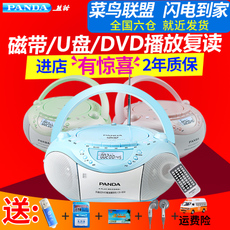 магнитола PANDA SOFTWARE PANDA/CD-850cd Dvd