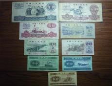 Китайский юань третьего выпуска Малые полный