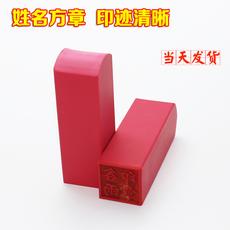 Xin Yu 2015 20mm