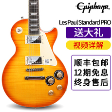 Электрогитара Epiphone Les Paul Special Standard