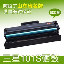 ����������101S��ӡ�C������� ML-2161 2165W SCX-3401FH 3405F