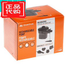 Насос 8 336 472 QUECHUA Rechargeable