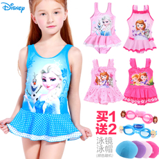Men swimsuits Disney sq10005