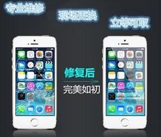Apple комплектующие