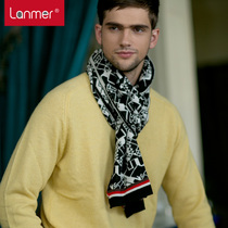 LANMER mens winter cashmere scarf Korean youth thickened shawl pattern flashes warm wool and long scarf