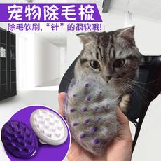 Пуходерка Pet products elite 4018