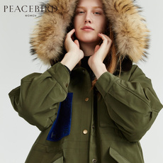 Women's insulated jacket PEACEBIRD a4ab64406 2016