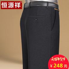 Классические брюки Fazaya th36209