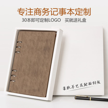 A5 loose leaf notebook stationery creative Notepad business thickening notebook detachable loose leaf diary custom-made