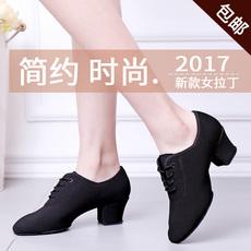 Обувь для латиноамериканских танцев Dancing snow