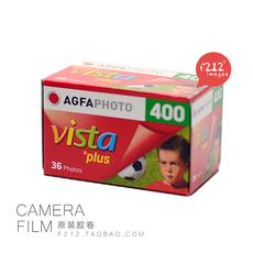 Фотопленка Agfa Agfa Vista 400 подлинных